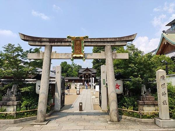 IMG_023晴明神社.jpg