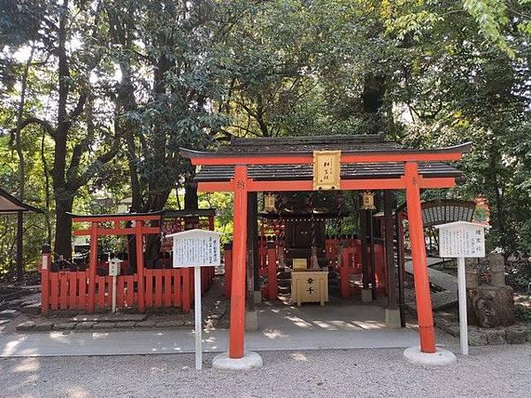 IMG_032下鴨神社-相生社.jpg