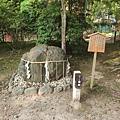 IMG_044上賀茂神社-陰陽石.jpg