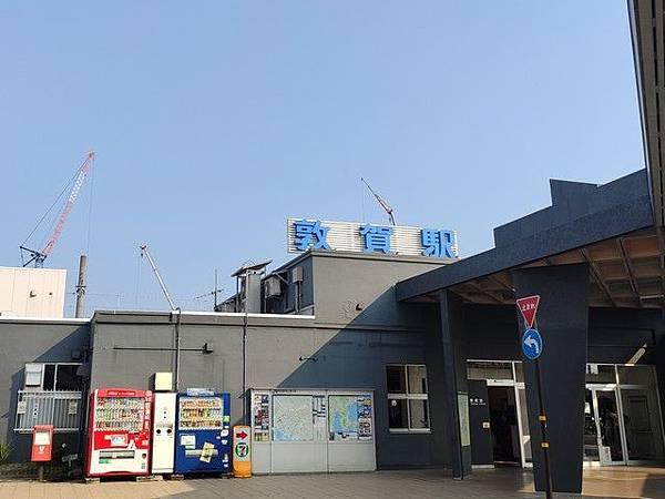 IMG_001敦賀駅.jpg