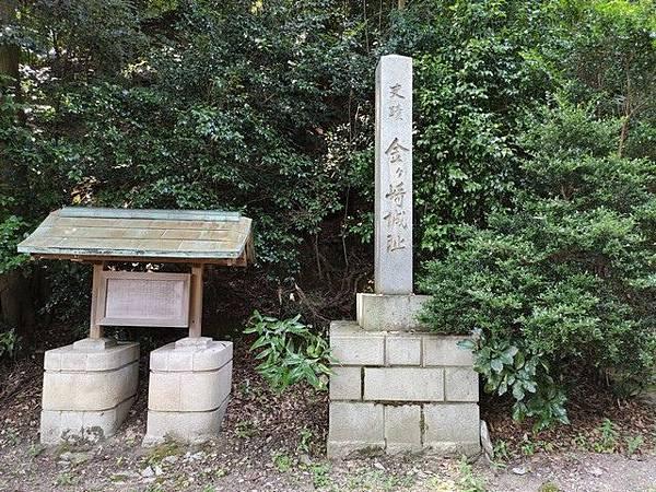 IMG_020金崎城舊址(金ヶ崎城跡).jpg
