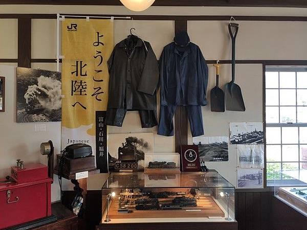 IMG_029敦賀鐵路資料館.jpg