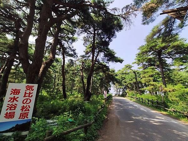 IMG_031氣比松原松原海岸.jpg