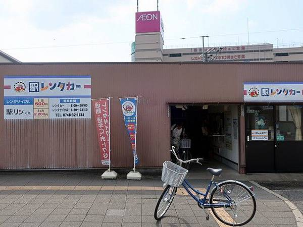 IMG_002近江八幡駅りんくん(EKIRIN KUN).jpg