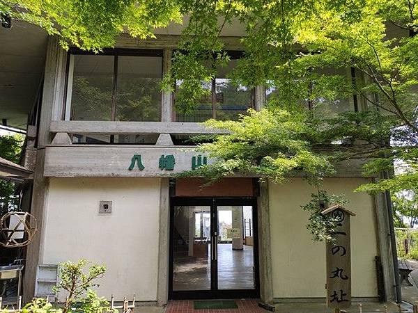 IMG_023八幡山展望館.jpg