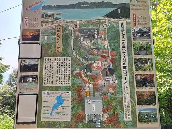 IMG_025八幡山城案內圖.jpg