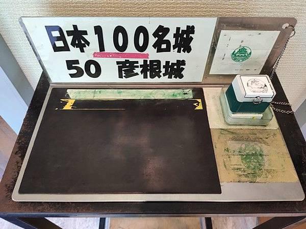 IMG_013日本100名城-彥根城.jpg