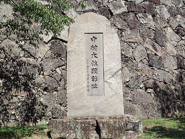 IMG_007姬路城中村大佐顕彰碑.jpg