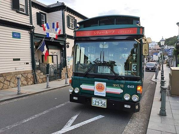 IMG_023神戶CITY LOOP觀光巴士.jpg