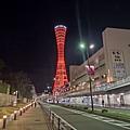 IMG_034神戶港塔.jpg