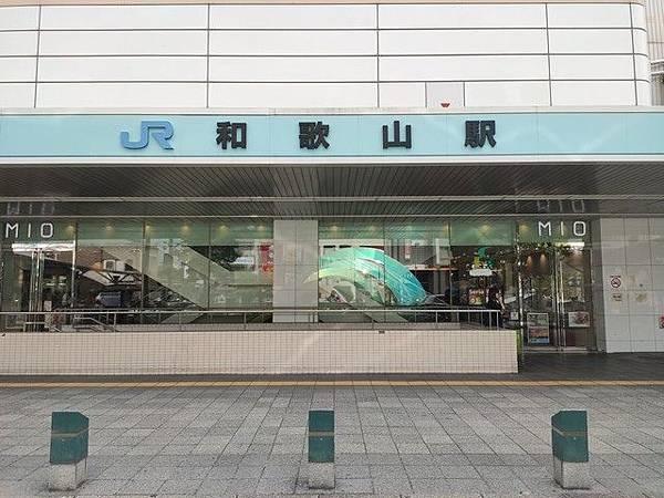 IMG_001和歌山駅.jpg