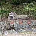 IMG_005和歌山城-伏虎像.jpg