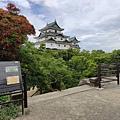 IMG_007和歌山城-本丸御殿跡.jpg