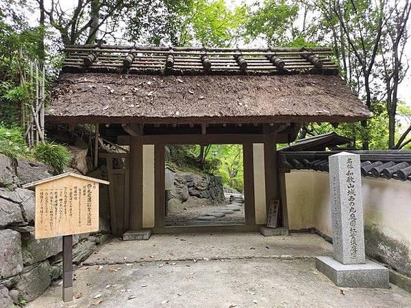IMG_022和歌山城-西之丸庭園.jpg