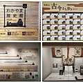 IMG_027和歌山わかやま歴史館.jpg