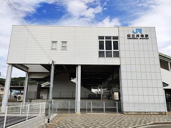 IMG_029紀三井寺駅.jpg