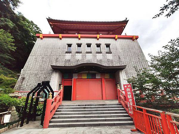 IMG_035紀三井寺-佛殿.jpg