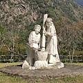 IMG_029布洛灣-太魯閣族婦女搗米雕像.jpg