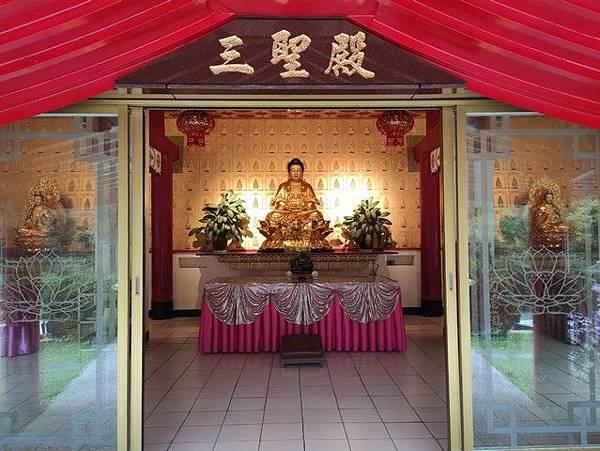 IMG_025禪光寺-三聖殿.jpg