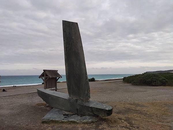 IMG_037七星潭-帆船石.jpg