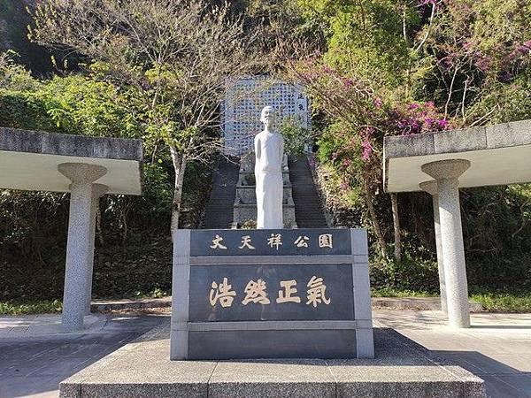 IMG_014文天祥公園.jpg