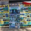 IMG_006長灘島當地團(Boracay Local Tour).jpg