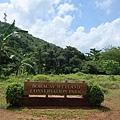 IMG_028長灘島濕地公園(Boracay Wetland Conservation Park).jpg