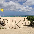 IMG_004普卡海灘(Puka Beach).jpg