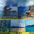 IMG_002長灘島跳島(Boracay Island Hopping).jpg