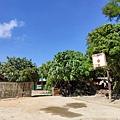 IMG_027阿帝族村落(Ati Tribe Village).jpg