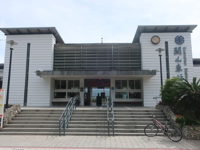 IMG_001關山車站.jpg