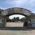 IMG_006關山親水公園.jpg