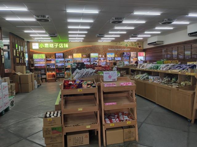 IMG_025關山鎮農會.jpg