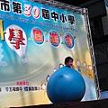 高雄市科學園遊會 (12).JPG