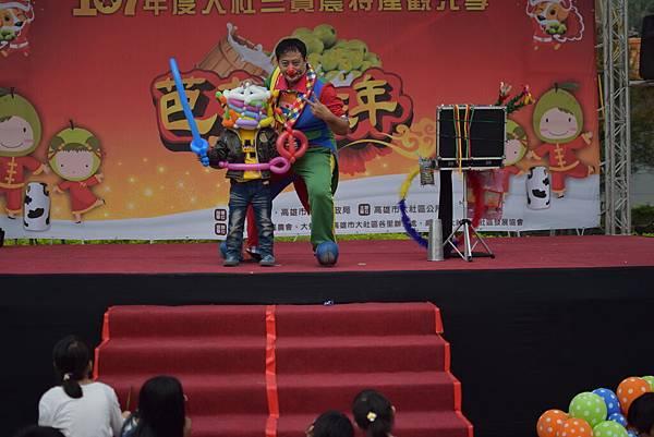0121高雄大社三寶小丑魔術氣球表演 (2).JPG