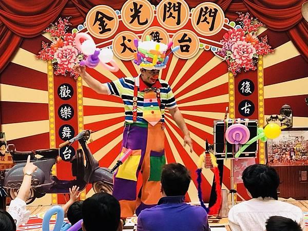 台南南紡夢時代小丑魔術氣球表演 (3).jpg