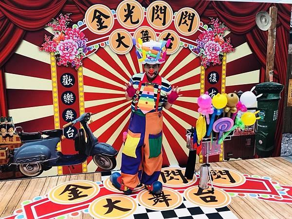 台南南紡夢時代小丑魔術氣球表演 (7).jpg