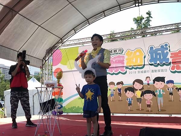 1013台南京城家庭日魔術表演+小丑氣球表演+夢幻泡泡表演 (3).jpg