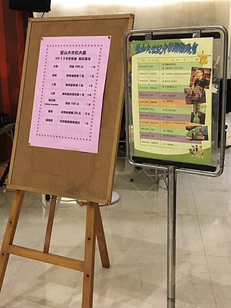 高雄中秋節樂團表演+魔術氣球表演+皮卡丘人偶迎賓+樂團+大型魔術道具 (6).JPG