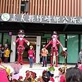 大型充氣小丑迎賓遊行 (5).jpg