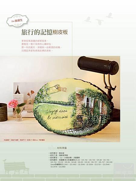 product_7336142_o_2