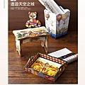 product_7336142_o_5