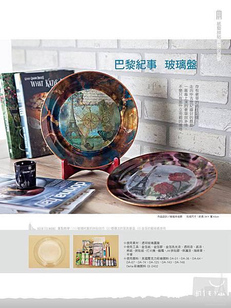 product_7336142_o_3