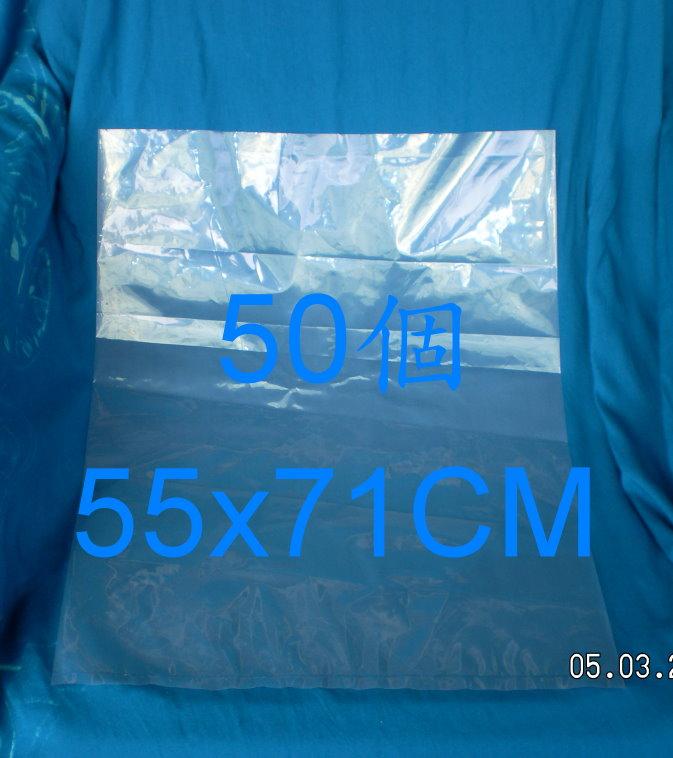 product_2787259_o_1