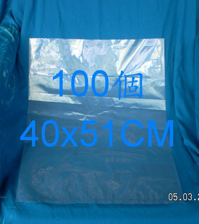 product_2787256_o_1