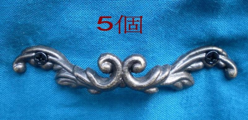 product_8042608_o_1