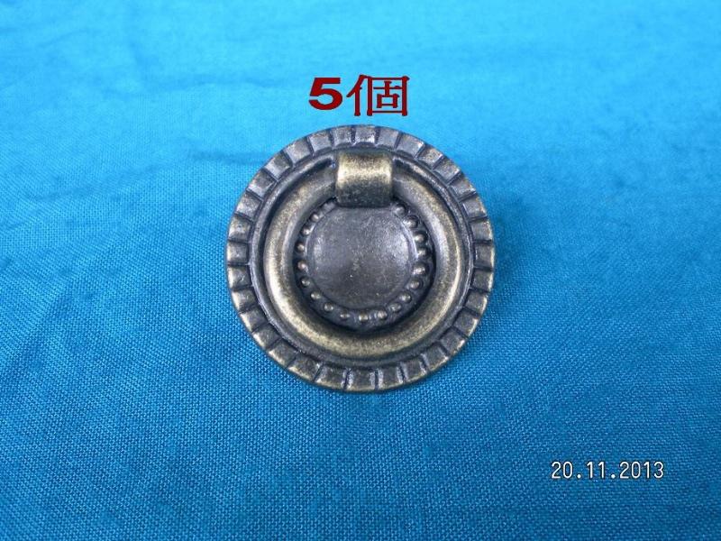 product_8041924_o_1
