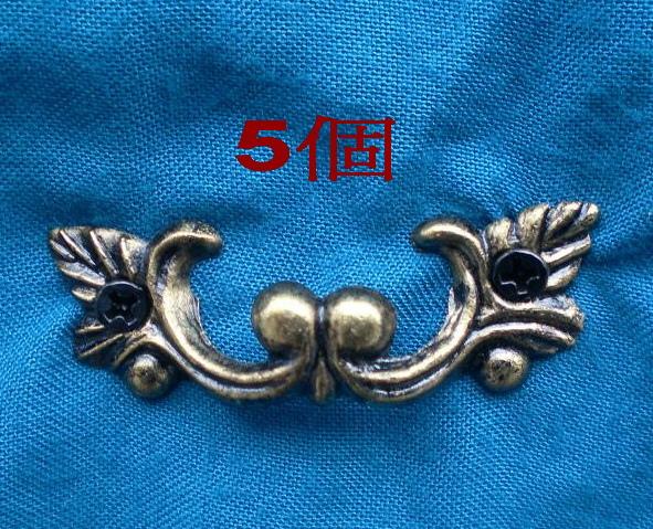 product_8042598_o_1