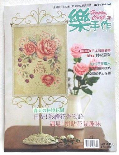 product_9756493_o_1