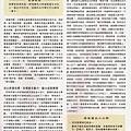 200711封面人物執行總監-于明珠女士2